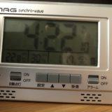 我が家の室温